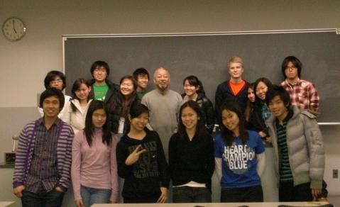 Japanese Society classA1